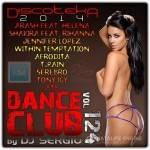Дискотека 2014 Dance Club Vol. 124 (2014)
