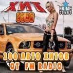 VA -100 Радио Хитов В Машину От FM Radio (2014)
