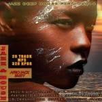 VA -Afro Jazz & House (2014)