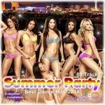 Summer Party! (Best Dance Hits 2014) (2014)