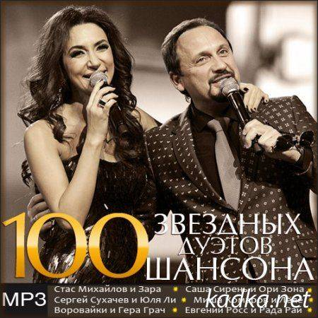 Лучшие зарубежные песни 2011 скачать