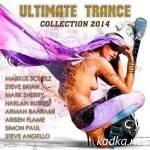 VA -Ultimate Trance Progressive (2014)