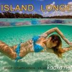 VA -Island Longe (2014)