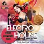 VA — Master Mix Electro House (2014)