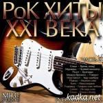 РоК Хиты XXI Века часть 2 (2014)