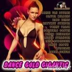 VA — Gold Dance Gigantic (2014)