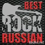 Best Russian Rock (2014)