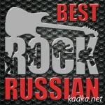Best Russian Rock (2014)