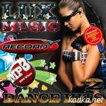 Lux music. Dance hits (2015)