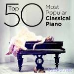 Top 50 Most Popular Classical Piano (2014)