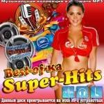 Best-of-ka Super-Hits (2015)