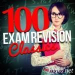 100 Exam Revision Classics (2015)