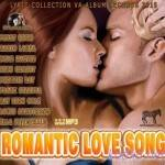 Romantic Love Song (2015)