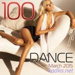 100 Dance March 2015 (2015)
