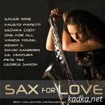 Sax for Love (2015)