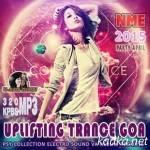 Uplifting Trance Goa (2015)
