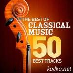 The Best Of Classical Music (2015)