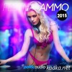 Festival Ammo Includes Banging (2015)
