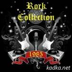 Rock Collection 1985 (2015)