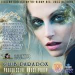Paradox Club Progressive House (2015)