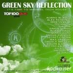 Green Sky Reflection (2015)
