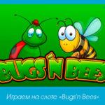 Играем на слоте «Bugs'n Bees»