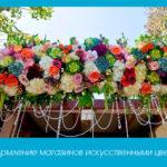 Оформление магазинов искусственными цветами