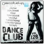 Discoteka 2014 Dance Club Vol. 128 (2014)