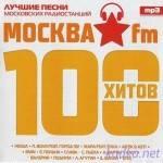 VA —100 Звёзд Москва FM (2014)