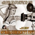 VA — Музыка Советского Кино (2014)