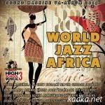 VA — World Jazz Africa (2014)