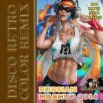 VA — Disco Retro Color Remix (2014)