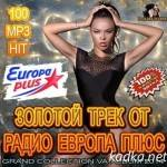 VA — Золотой Трек от Радио Европа Плюс (2014)