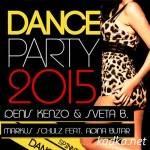 Dance Party 2015 (2014)