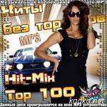 Хиты без тормозов. Hit-Mix Top 100 (2015)