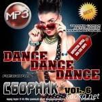 Dance Dance Dance №6 (2015)