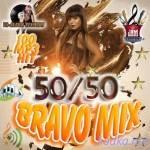 Bravo 50/50 Mix (2015)