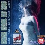 Dance Extra Hit: Extended Party House (2015)