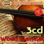 World classical. Modern Treatment (2015)