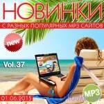 Новинки С Разных Популярных MP3 Сайтов Vol.37 (2015)