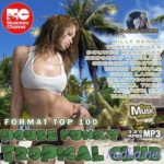 House Funky Tropical Club (2015)