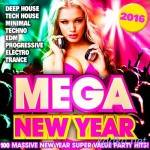 Mega New Year 2016 (2015)