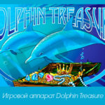 Игровой аппарат Dolphin Treasure